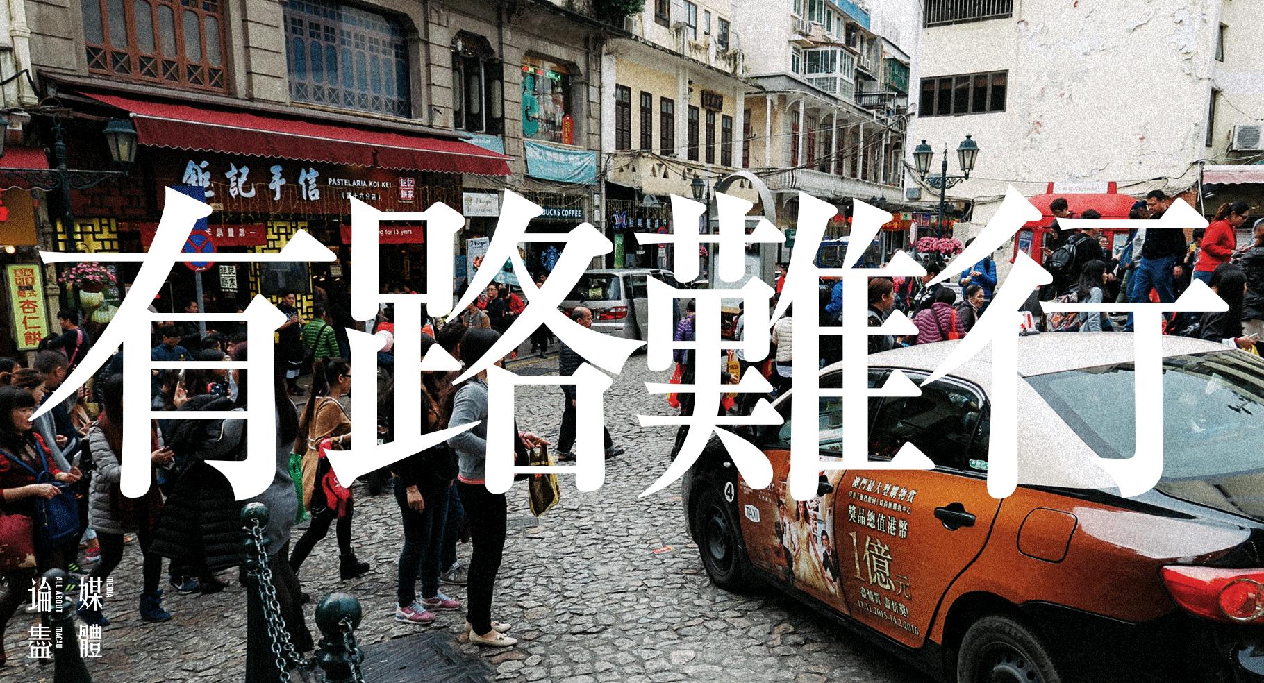 web-banner-2016-05-06
