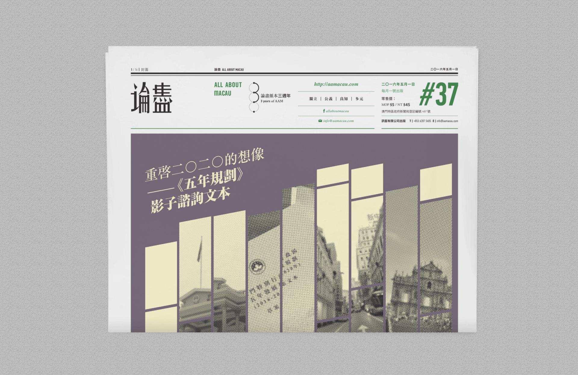 037-web-banner