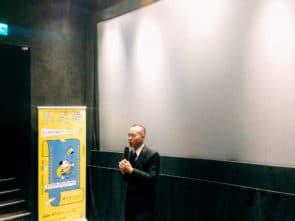香港導演張經緯的新作《少年滋味》在第一屆《澳門國際紀錄片電影節》作為開幕電影放映,親身出席與觀眾對談。