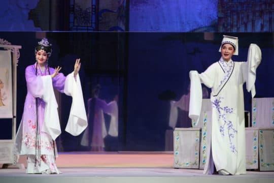 《牡丹亭》(照片來源:文化局)
