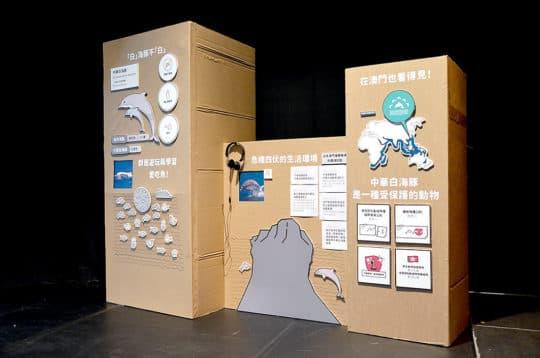 《圈圈》會場內設有展板,簡介海豚的生活狀況。