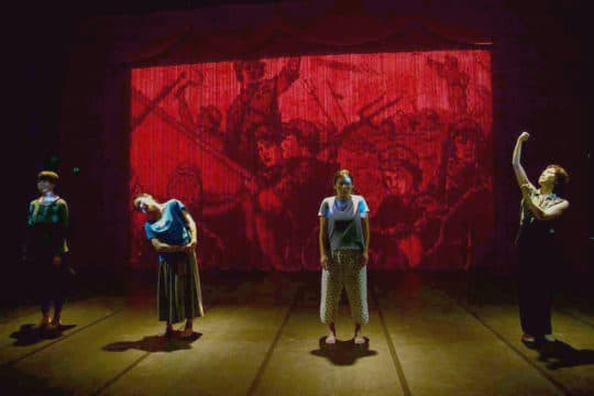 「生活舞蹈工作室」,紀錄劇場作品《紅》
