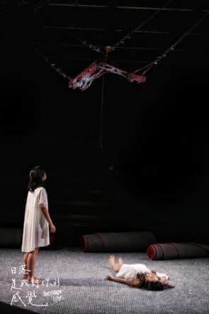 小城實驗劇團「新文本劇場《日落是我對你的感覺》」(Amsterdam Études)