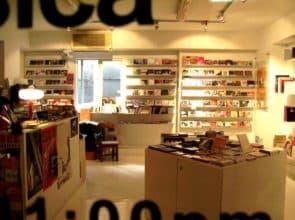 2006年10月「边度・有音樂」開幕