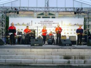 Tuna Macanese 在塔石舉行的《第一屆原創歌曲專輯製作補助計劃音樂會》中演出。