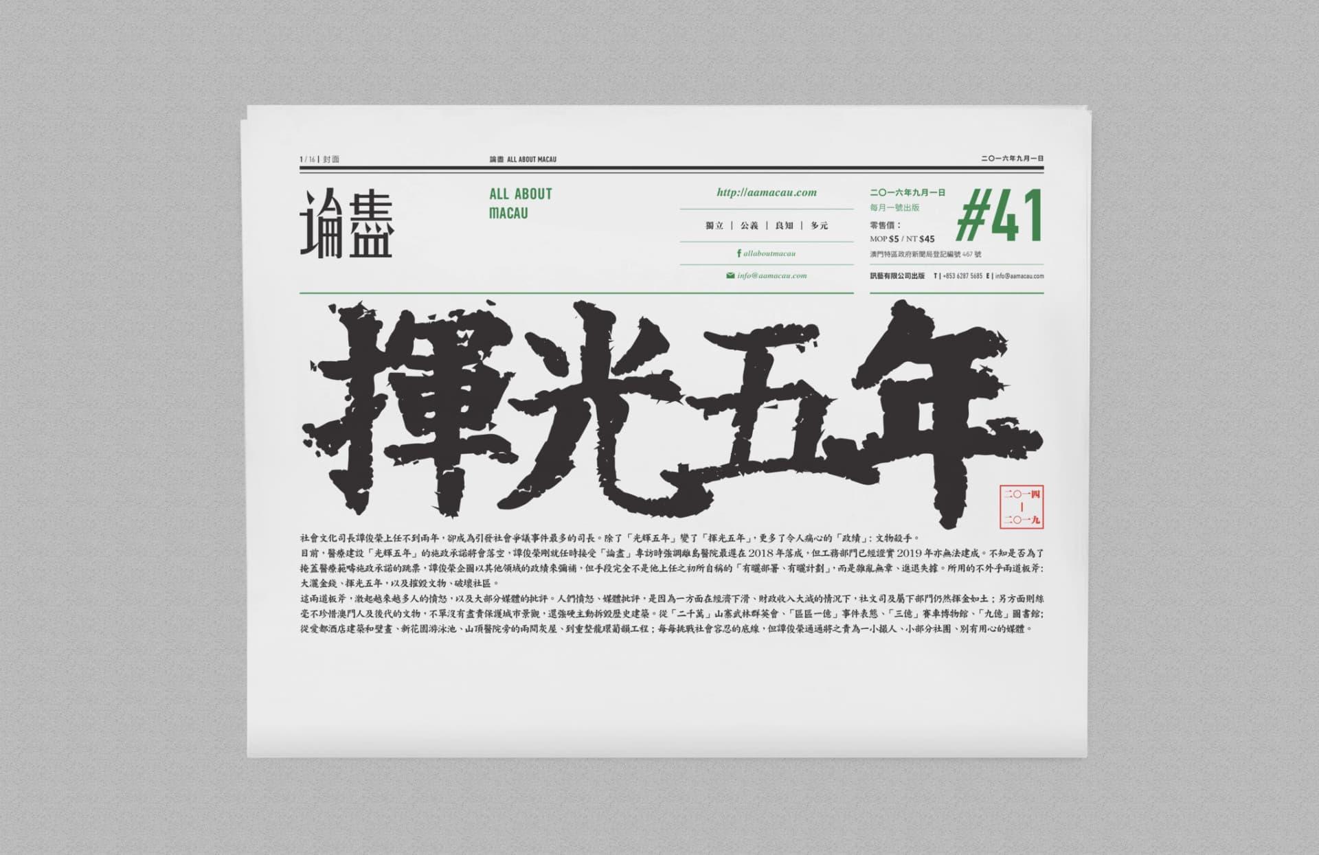 041-web-banner