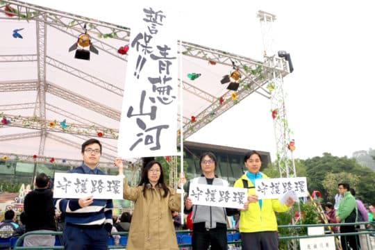 林零(右二)與數個朋友成立了網上組織「我地.規劃」,曾發起聯署行動,促請政府守護路環。
