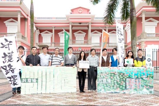 「我地.規劃」聯同多個團體遞7000個聯署,促請政府守護路環。