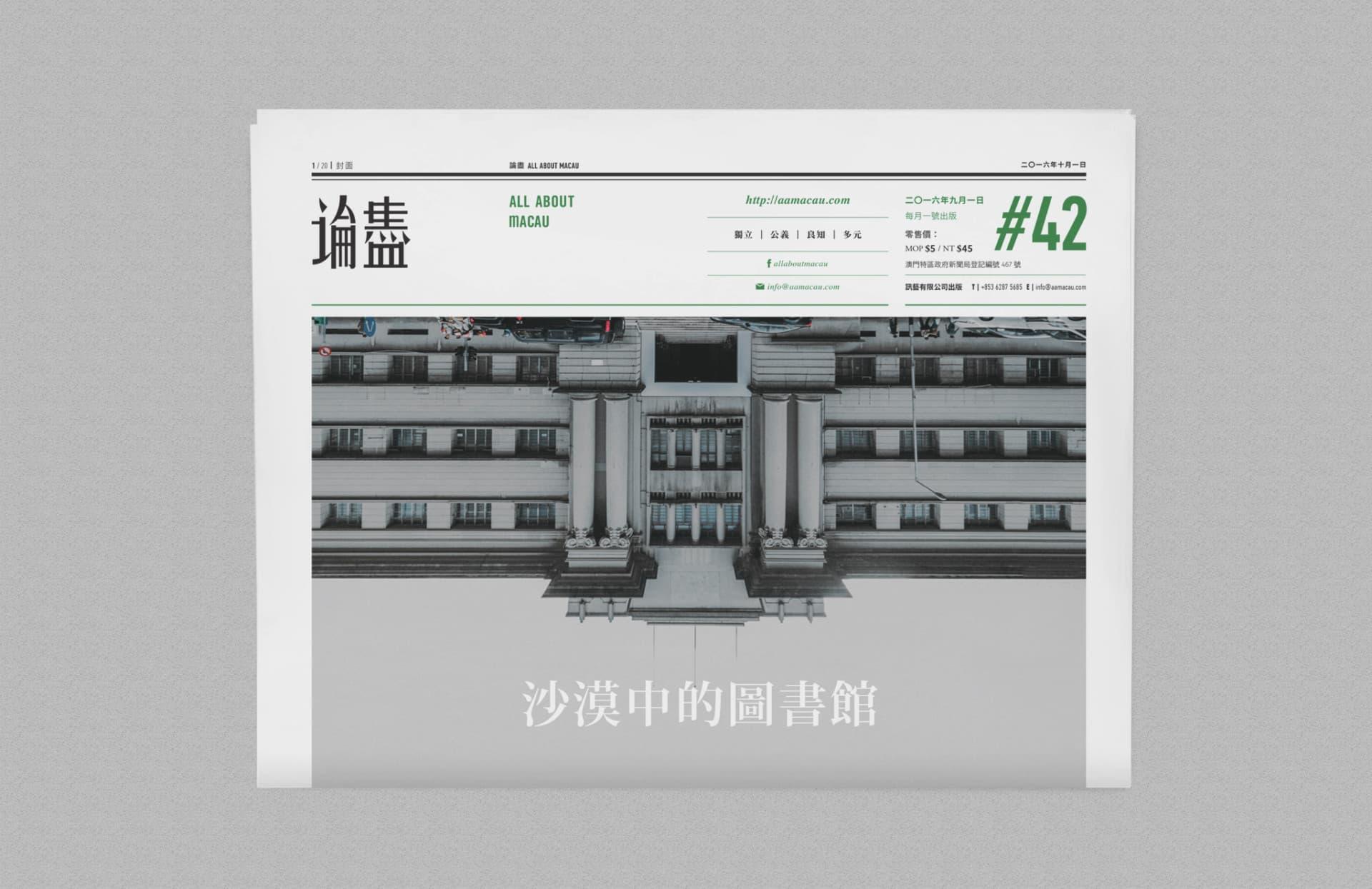 042-web-banner