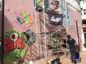 一些街頭藝術空間被取消後便不再復有,變相令表達空間大大縮窄。營地大街的塗鴉公園便是其中之一。