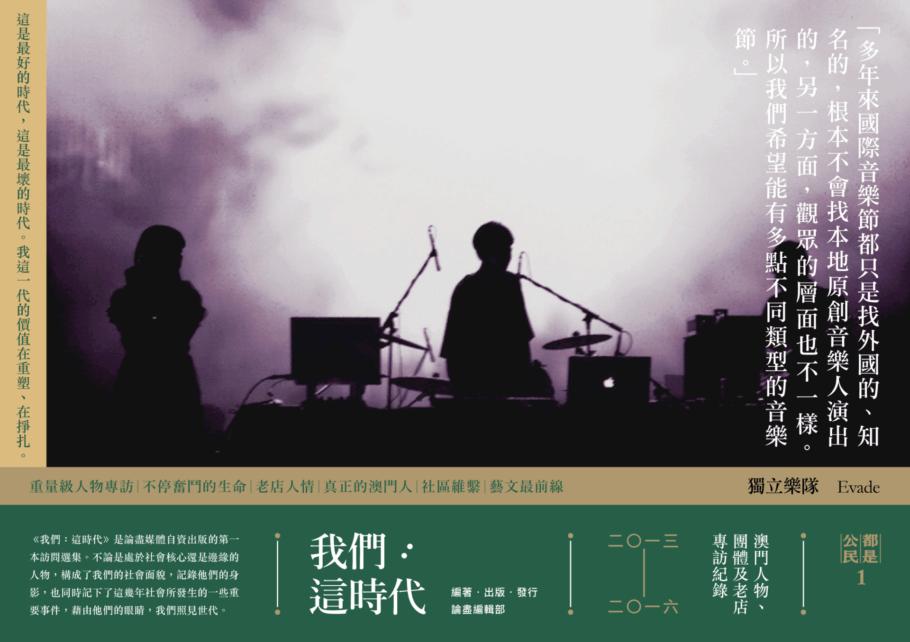 promo-03