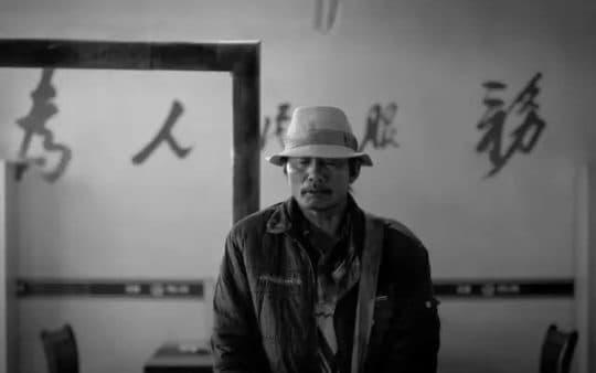 西藏電影《塔洛》劇照。