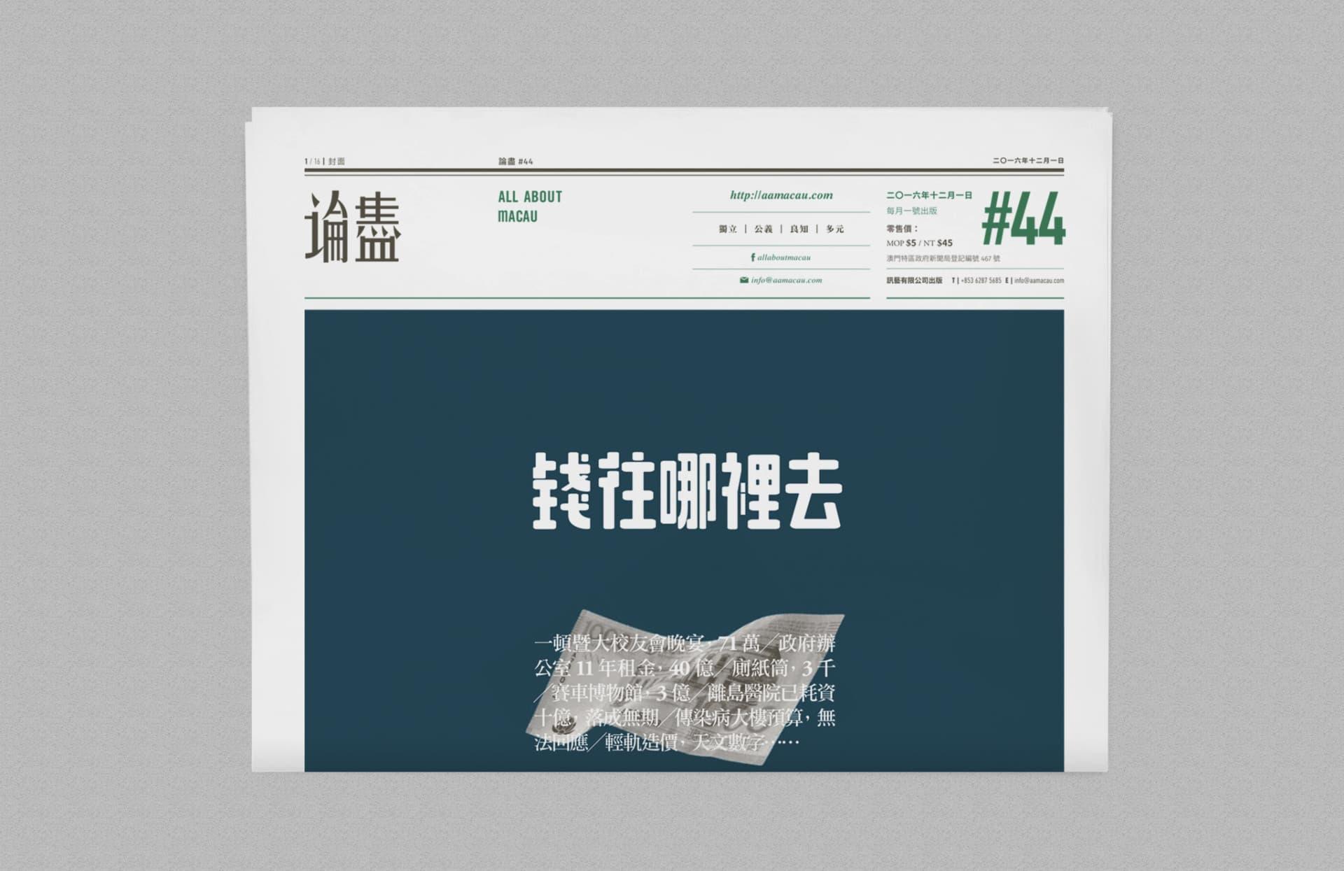 044-web-banner
