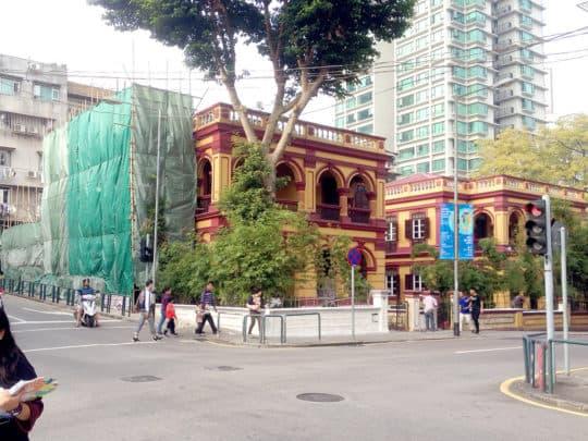 澳門文學館
