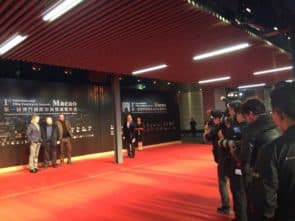 旅遊局於 2016 年底與澳門影視製作文化協會合辦「第一屆澳門國際電影展暨頒獎禮」
