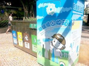 三色回收桶的成效成疑,除了電池,並無回收電子垃圾的地方