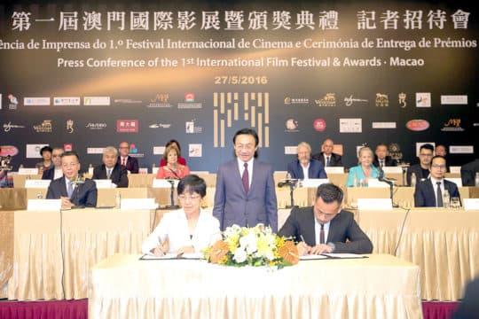 第一屆澳門國際影展暨頒獎禮。