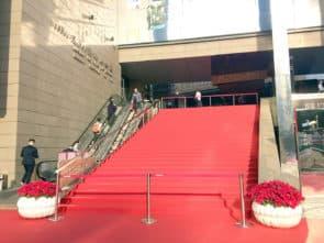 旅遊局和澳門影視製作文化協會合辦「第一屆澳門國際影展暨頒獎禮」,預算5500萬澳門幣。