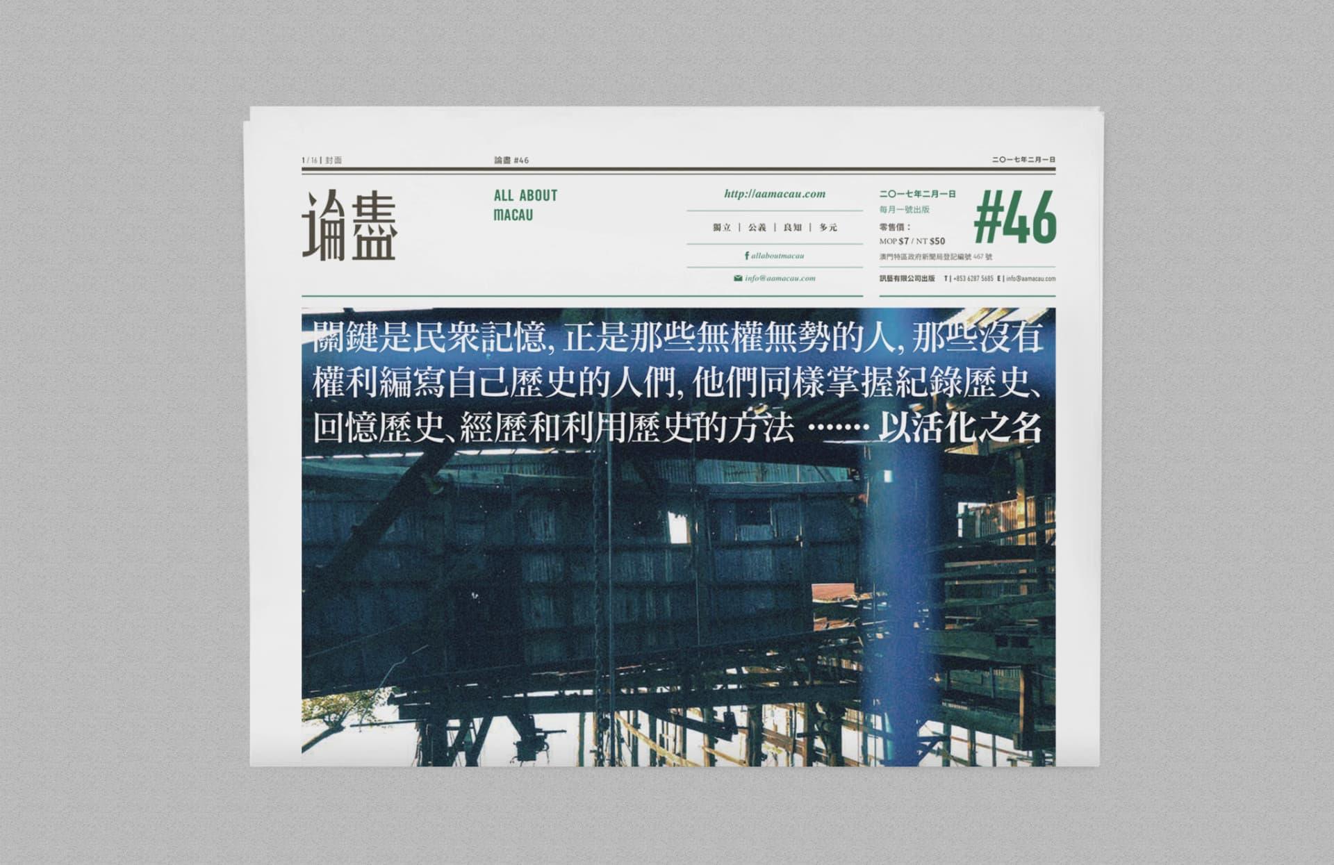 046-web-banner
