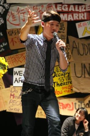 台灣「不畏虎劇團」的《太平盛世裡的安全演習2017》