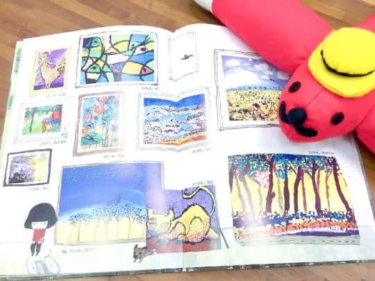 《啄木鳥女孩》,作者黃黃羿蓓的其他畫作。