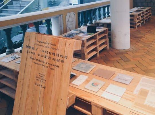 《他們做了一本只有幾頁的書──Zine 小誌的跨海展覽》,何東圖書館,展期為5.15-6.18。