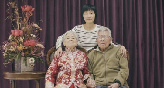 《伴生》中陳小姐與父母。