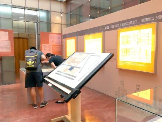 澳門歷史檔案館的「圖說澳門——澳門檔案館珍藏城市規劃及建築圖則展覽」