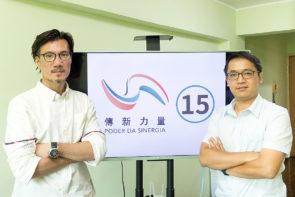 傳新力量第1候選人林宇滔(右)第2候選人甄慶悅(左)。