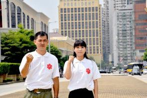 博彩員工最前線第1候選人周锈芳 (右) 第2候選人梁汝根 (左) 。
