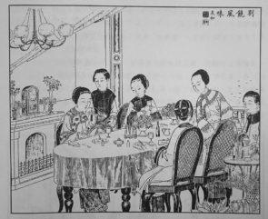 《飛影閣畫報》別饒風味的女性西餐宴會(1890年)。(©網上圖片)