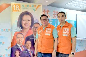 改革創新聯明第2候選人胡景光 (左),第3候選人華子鋒(右) 。