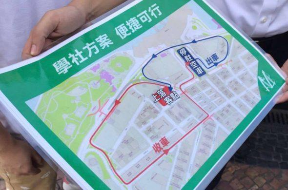 關閘巴士分站「冇雷公」咁遠 學社倡把地下站改成臨時停車點