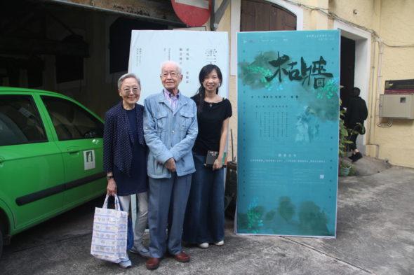 香港著名作家劉以鬯夫婦與林婷婷合照,劉先生已九十多歲,太太八十多。(相片由受訪者提供)