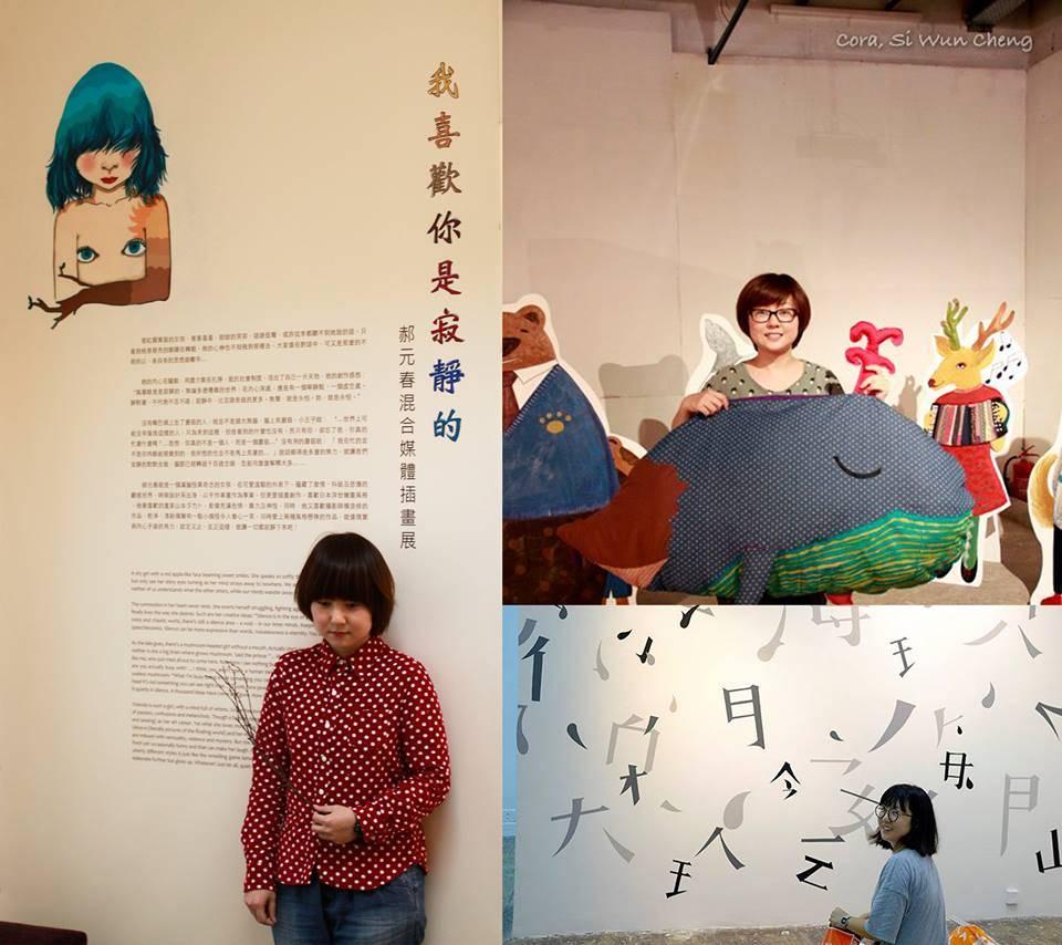 郝元春在牛房參與過不同展覽,有個展、兒童展及社區展覽。(相片由作者提供)