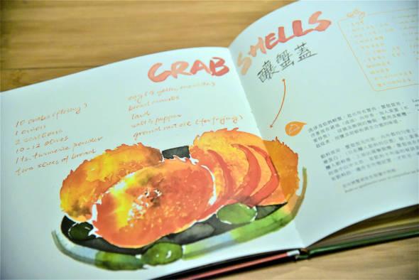 Christine 是雲霓文化藝術傳播協會的負責人。今年四月出版了澳門土生葡菜烹調繪本《Colors in the Pot》。此書結合了本地土生葡人Cecilia Jorge的十道菜式,及華裔藝術工作者Julia的水彩畫而成。