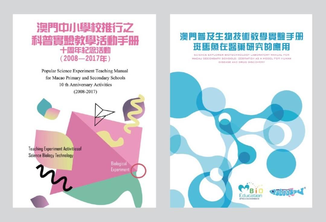 公司亦為社團提供出版服務。