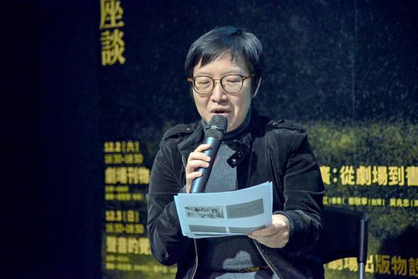 國際演藝評論家協會(香港分會)總經理陳國慧。