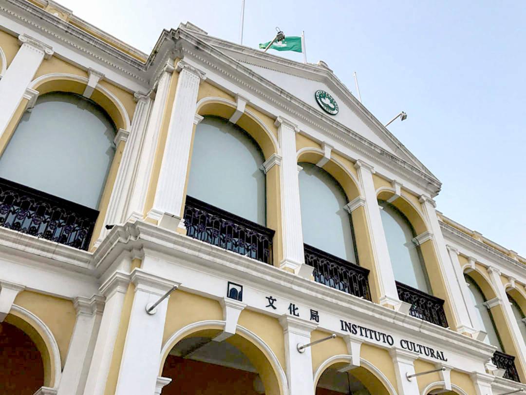事後社文司長譚俊榮向特首建議對時任領導吳衛鳴、梁曉鳴及陳炳輝提起紀律程序,最終3人被處以停職處分。