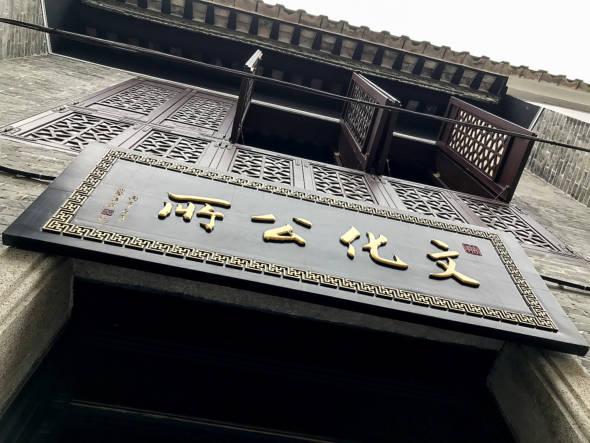 文化公所成立至今已策劃及協助出版大約二十本書藉,有歷史、文學,亦有攝影集等。