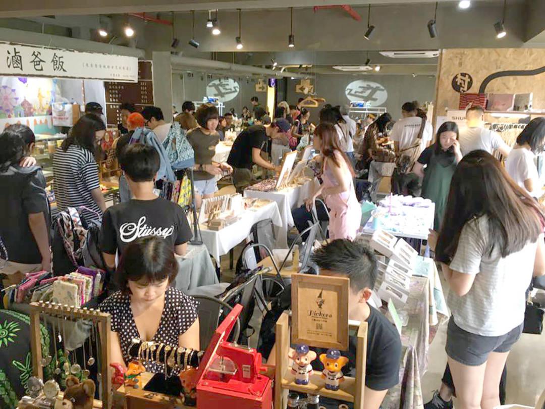 2017年「文創村」舉辦《Maze vintage x Midnight 市集》有近100檔參加。
