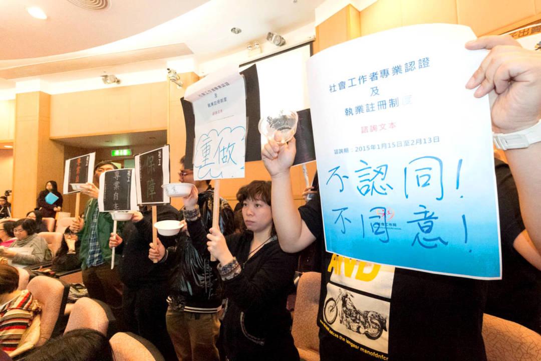澳門有立法議員指,社工要促進公義就是要學香港搞事,有關言論引起香港社工業界關注。