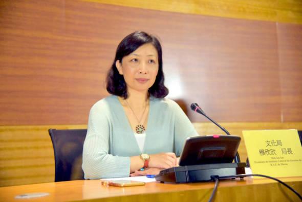 文化局局長穆欣欣。