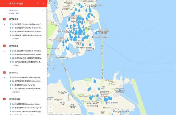 「澳門斟水地圖」透過Google地圖查看。