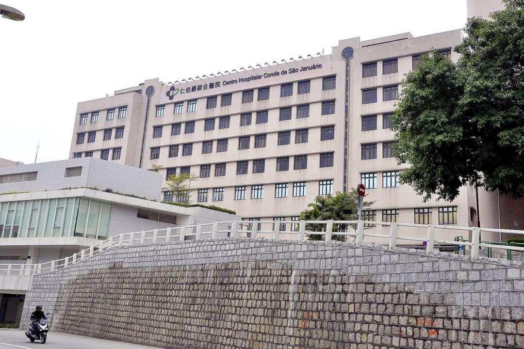 政府於2016年重提建山頂醫院傳染病大樓,引起附近居民強烈反對。