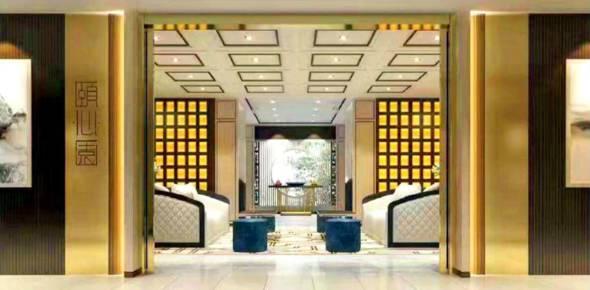 香港的信德集團(242)公布,以近8億元代價,出售旗下東豪集團與合資方共同持有的先人紀念堂「永念庭」,以及相關殯禮業務。