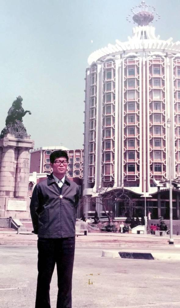 1975年到澳門第一張照片。