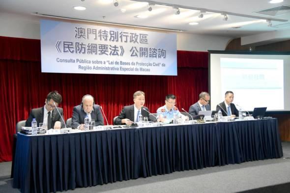 政府已舉辦過4場《民防法》團體諮詢場。