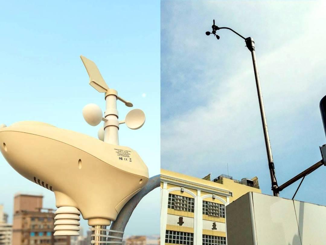 自動氣象站。