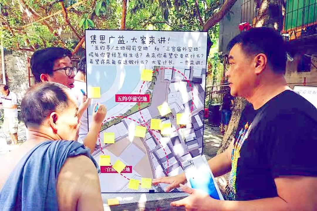 廣州項目,二人亦努力連結居民,了解他們的想法。